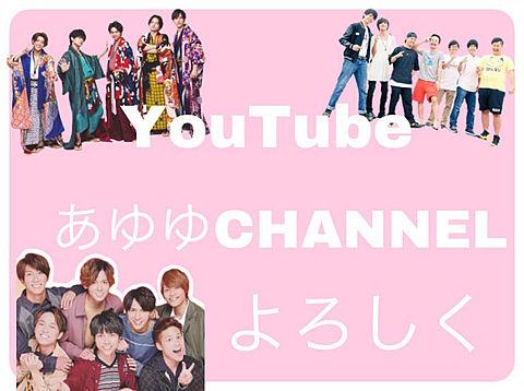 チャンネル登録お願いします😭の画像(プリ画像)