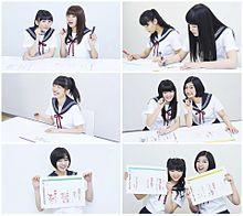 私立恵比寿中学×ココナッツサブレ2018の画像(ナッツに関連した画像)