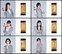 私立恵比寿中学×大人のメッセージサブレの画像(サブレに関連した画像)