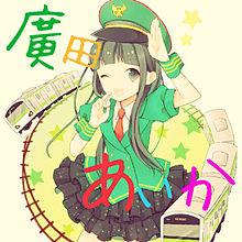 ぁぃぁぃ★加工画 説明へ→の画像(プリ画像)