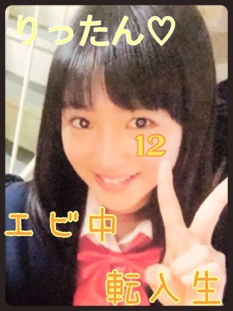 中山莉子の画像 p1_15
