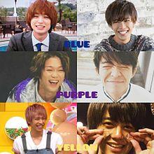 Hey!Say!JUMP・King & Princeメンカラの画像(高木雄也に関連した画像)