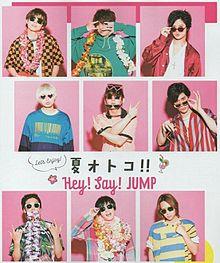 JUMP君たち。の画像(高木雄也に関連した画像)