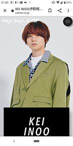 HeySayJUMP プリ画像