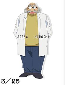 阿笠博士の画像(阿笠博士に関連した画像)