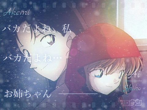 明美×志保の画像(プリ画像)