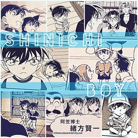 Shinichi boyの画像(プリ画像)