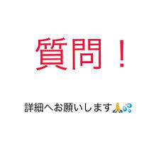 検索中すいません🙏💦 詳細へ→の画像(Hey!Say!JUMP/山田涼介に関連した画像)