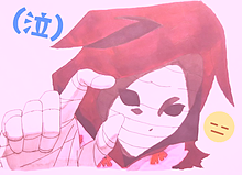 エトの画像(東京喰種に関連した画像)