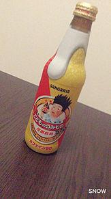 子供ビールだよんの画像(プリ画像)