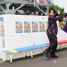 京極竜の画像(#京極竜に関連した画像)