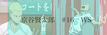 ヘッダー 青葉城西 青城 ハイキュー の画像(Twitter用ヘッダーに関連した画像)