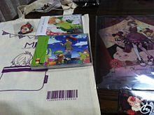コミケ戦利品2!の画像(コミックマーケットに関連した画像)