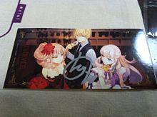 コミケ戦利品3!!!!の画像(コミックマーケットに関連した画像)