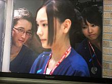 新垣結衣 戸田恵梨香 浅利陽介 コードブルー オフショットの画像(コードブルーに関連した画像)