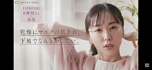 新垣結衣 ガッキー コード・ブルー女子会 コード・ブルーの画像(コード・ブルー女子会に関連した画像)