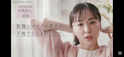 新垣結衣 ガッキー コード・ブルー女子会 コード・ブルーの画像(プリ画像)