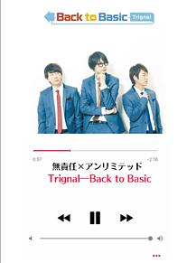 Trignal/無責任×アンリミテッドの画像(代永翼に関連した画像)