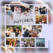 sixtones加工 プリ画像