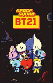 BTSの画像(ゆんぎ、ユンギに関連した画像)