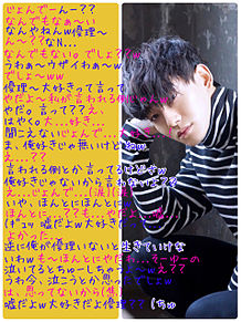 EXO 妄想 リクエストの画像(EXOМに関連した画像)