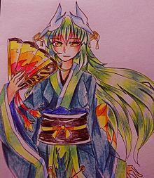 清姫 プリ画像