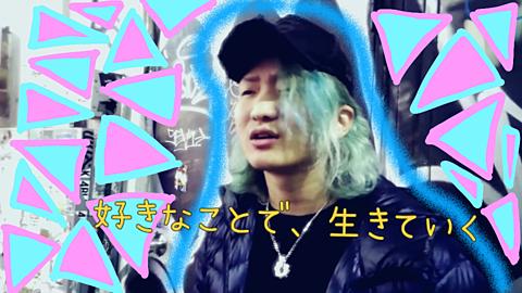 DJ社長の画像(プリ画像)