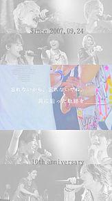 :10th anniversaryの画像(薮宏太/高木雄也/伊野尾慧に関連した画像)