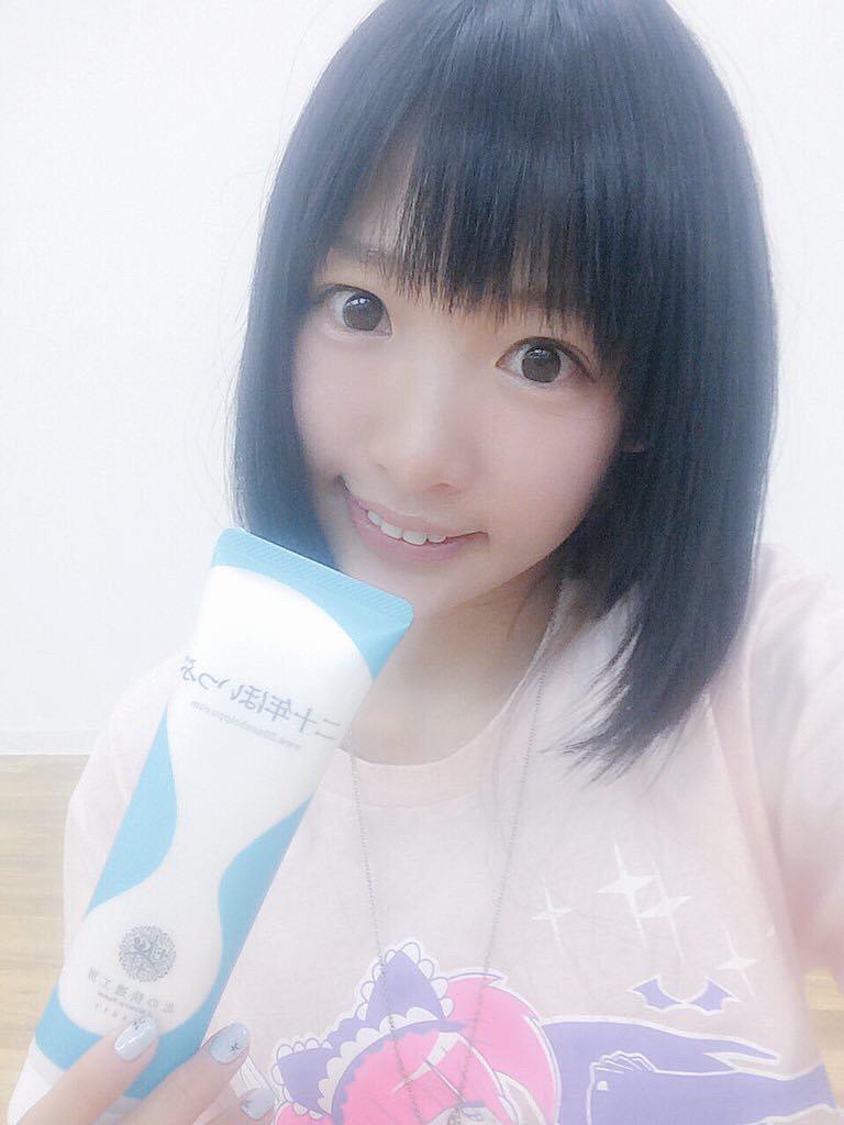 椎名ひかりの画像 p1_31