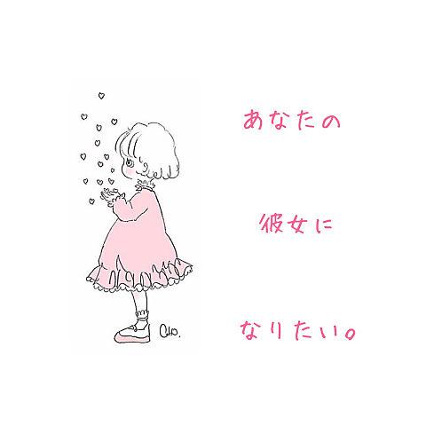 恋愛ぽえむ 保存..♥の画像(プリ画像)