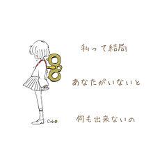 ぽえむ 保存..♥の画像(ぽえむに関連した画像)