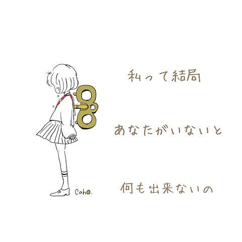ぽえむ 保存..♥の画像(プリ画像)