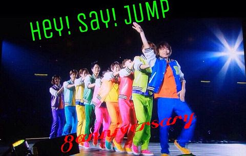 Hey! Say! JUMP 8anniversaryの画像(プリ画像)