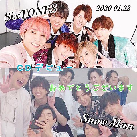 SixTONES VS SnowManの画像(プリ画像)