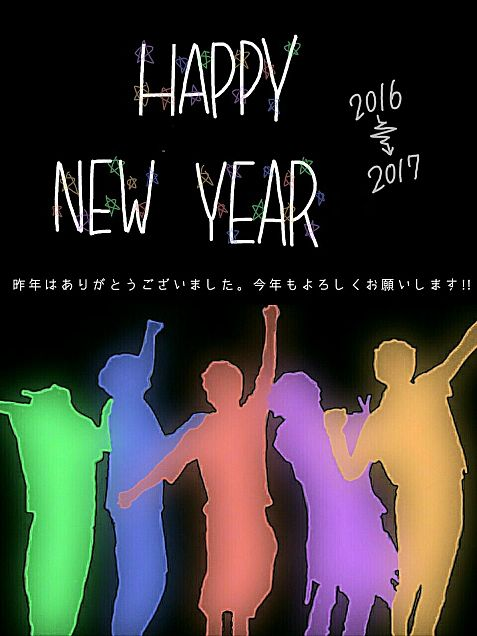 HAPPY NEW YEAR !!!!!の画像(プリ画像)