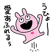 うひょ〜愛溢れるぅの画像(インスタに関連した画像)