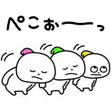 ぺこぉ〜の画像(ぺこに関連した画像)