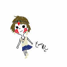 もののけ姫 イラスト サンの画像83点完全無料画像検索のプリ画像bygmo
