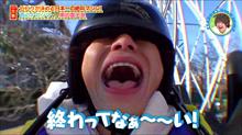 JUMPおもしろ写真Σp[【◎】]ω・´)の画像(プリ画像)