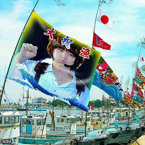 伊野ちゃん船の画像(プリ画像)