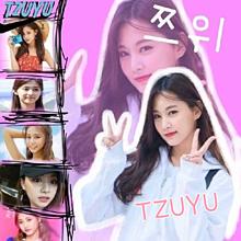 TZUYU プリ画像