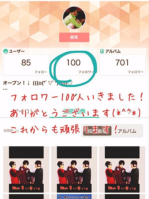 ありがとうございます(*^^*)の画像(プリ画像)
