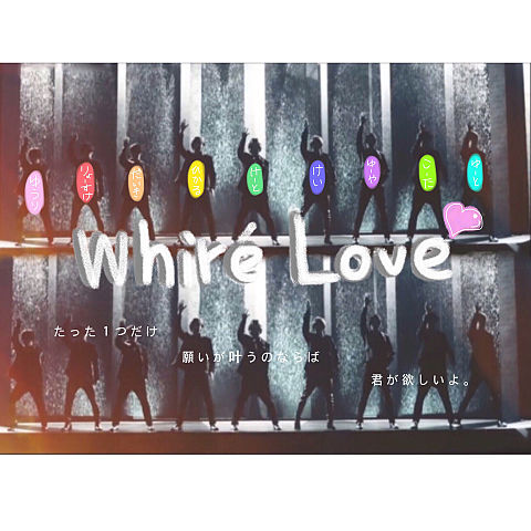White love 💛の画像(プリ画像)