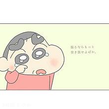 詳細ミテナ♡の画像(プリ画像)