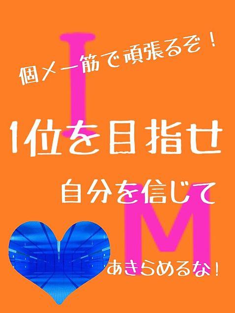 遥ちゃんさんからのリクエストの画像(プリ画像)