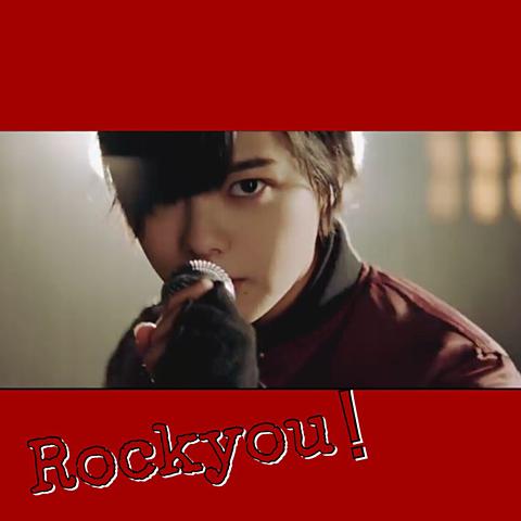 Rockyou!の画像 プリ画像