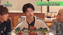 GENERATIONS高校TVの画像(GENERATIONS高校TVに関連した画像)