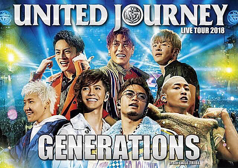 GENERATIONS  UNITED JOURNEYの画像(プリ画像)