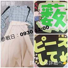 JUMP 参戦服💚 プリ画像