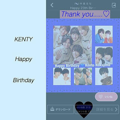 Happy 23th Birthday…♡の画像(プリ画像)